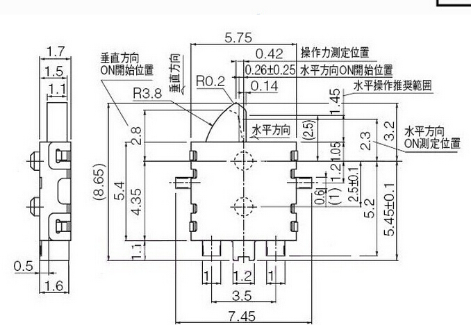 5 (V) Popular Switch Detection Switch Small Two-Way Action Type Switch (FBELE)