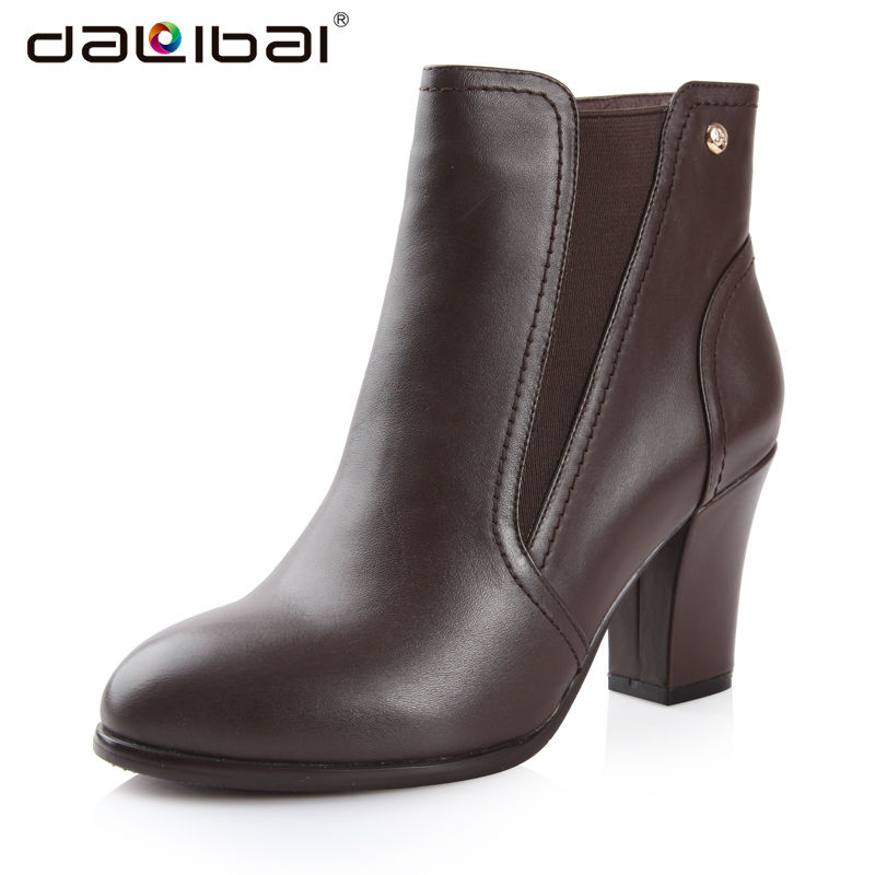 china wholesale slip resistant s leather half used