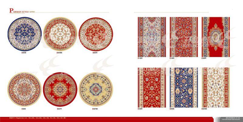 Wilton Machine Made Viscose Rugs in Persian Designs
