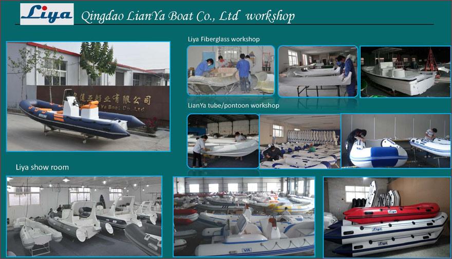Liya 7.5m Fast Speed Boats Luxury Rib Boat with Motor