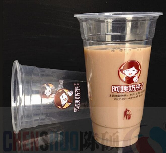 High Quality Beverage Use Plastic Pet Cup for Juice