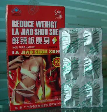Effective Reduced Weight Lajiao Shoushen Slimming Capsule (MJ-LJ300mg*30caps)