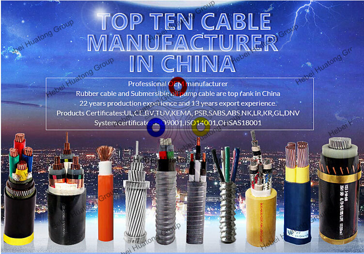Portable Cords and Cables Rubber, Type G or Ggc, Copper EPDM CPE 2000V Portable Power Cable