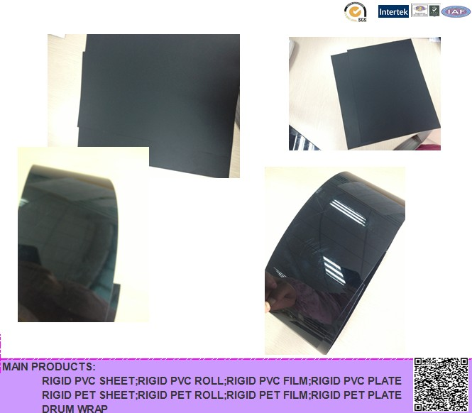 PVC Black Rigid Sheet