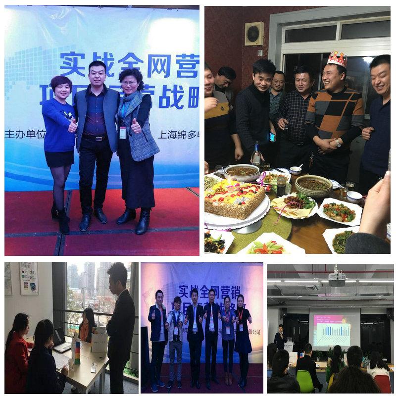 Shanghai Quelong Bearing Manufacturing Double Row Bearing