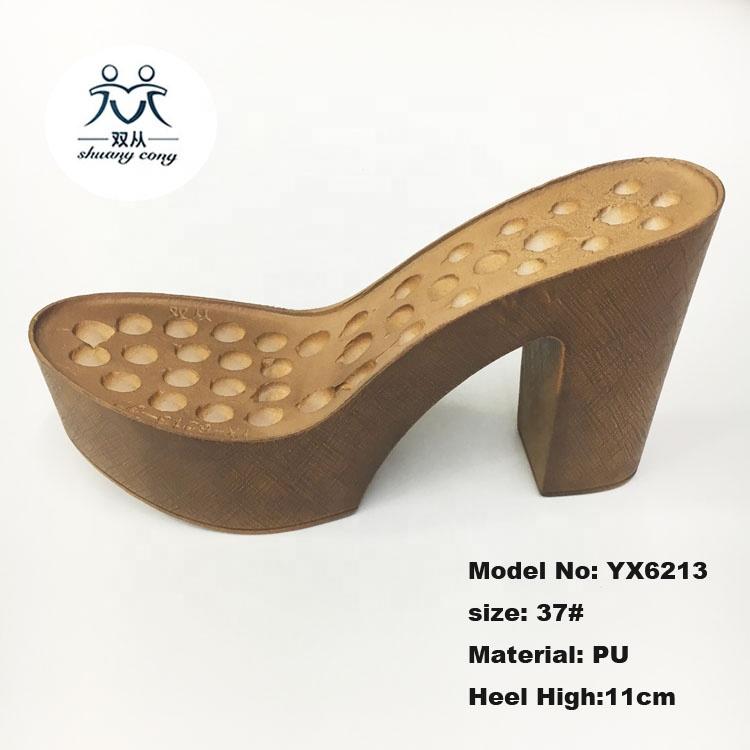 heel shoe sole