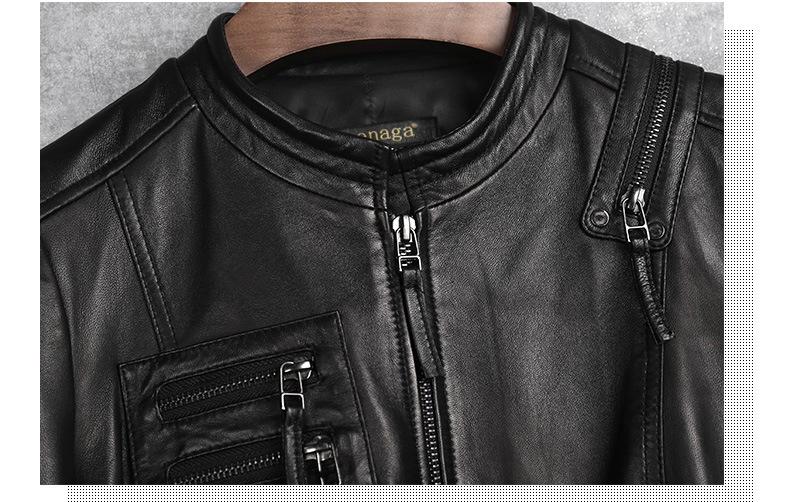 New Design Women's Genuine Leather Jacket