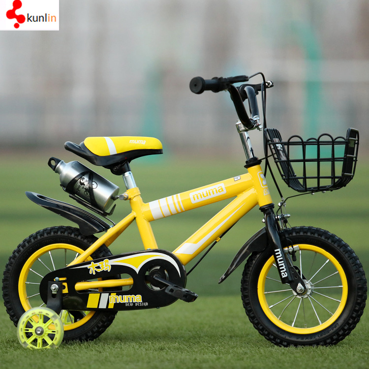 Child Bike / Child Bicycle