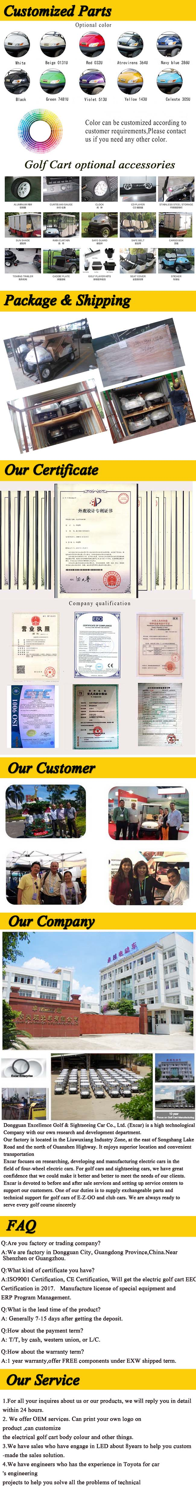 Fast Food Cart 2 Seaters with Ce Certificate