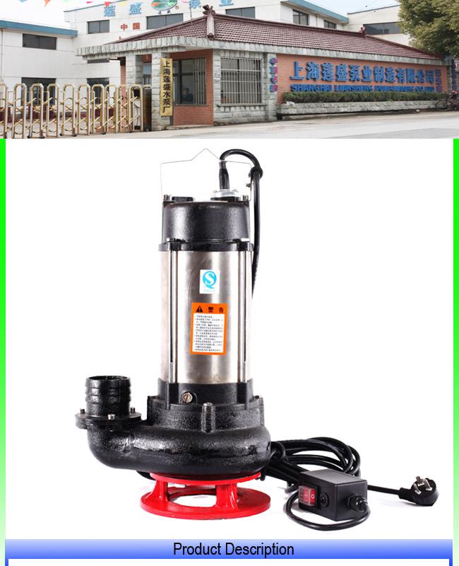 Sewage Submersible Vertical Inline Transfer Pump