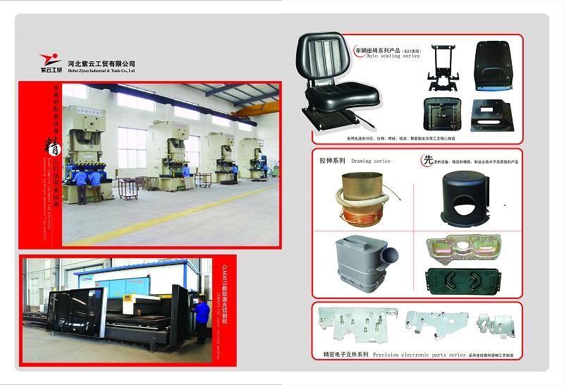 Squre Metal Ventilation Fabrication HVAC Parts China Suppliers