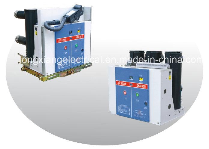 Vd4 Replaceable Indoor High Voltage Vacuum Circuit Breaker (VS1, insulating cylinder type)