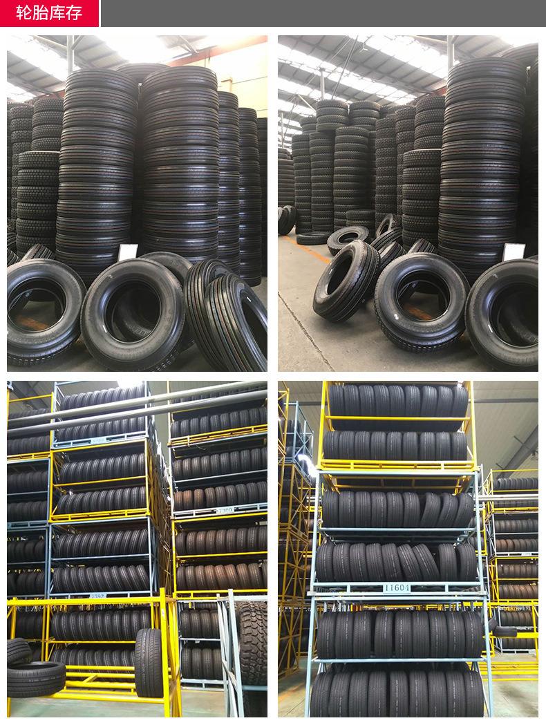 Truck Tyres Inner Tube Tyre, 750r16, 825r16, 1000r20, 1100r20