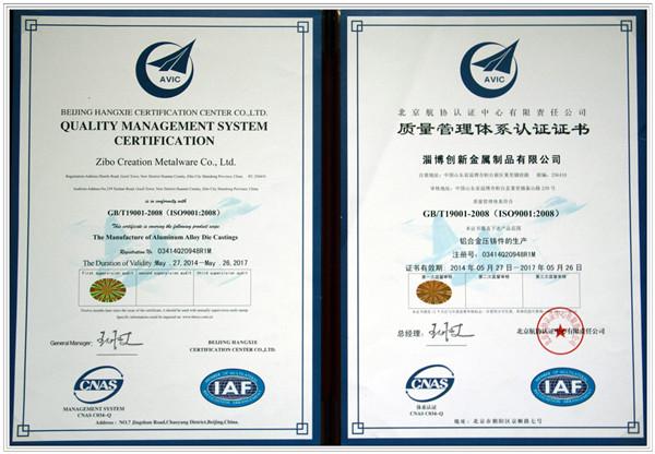 China Aluminum Casting Manufacturer Cast Accessories for Electro-Optic Modulators