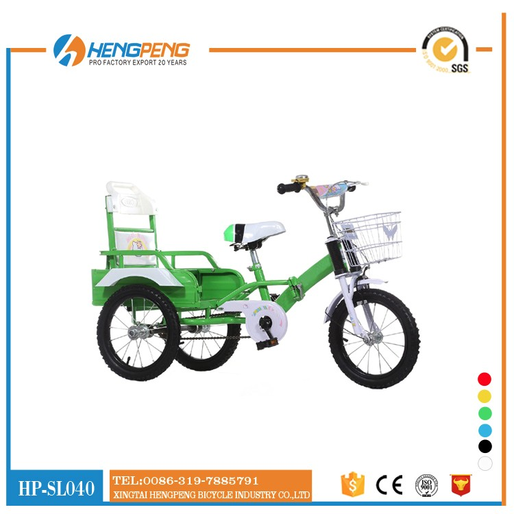 hot tricycle to sell