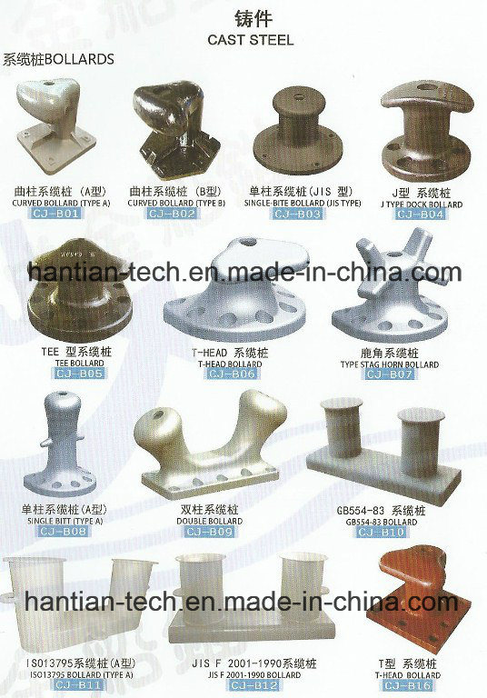 Ship Marine Casting Steel Towing Chock Type EU with Classification Society Approval (HT-C08)