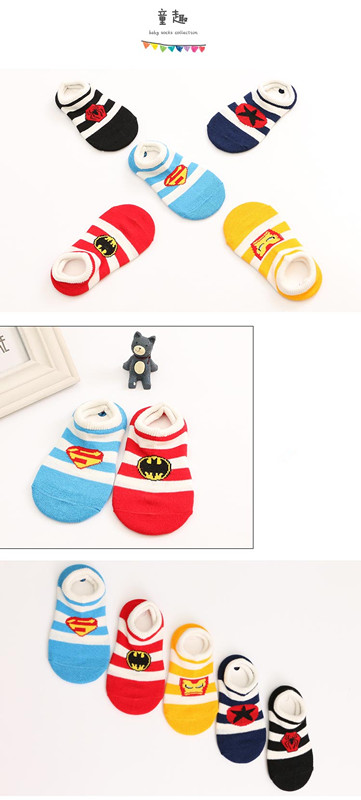Invisible Kid Cotton Socks for Kid Wear Super Hero Series