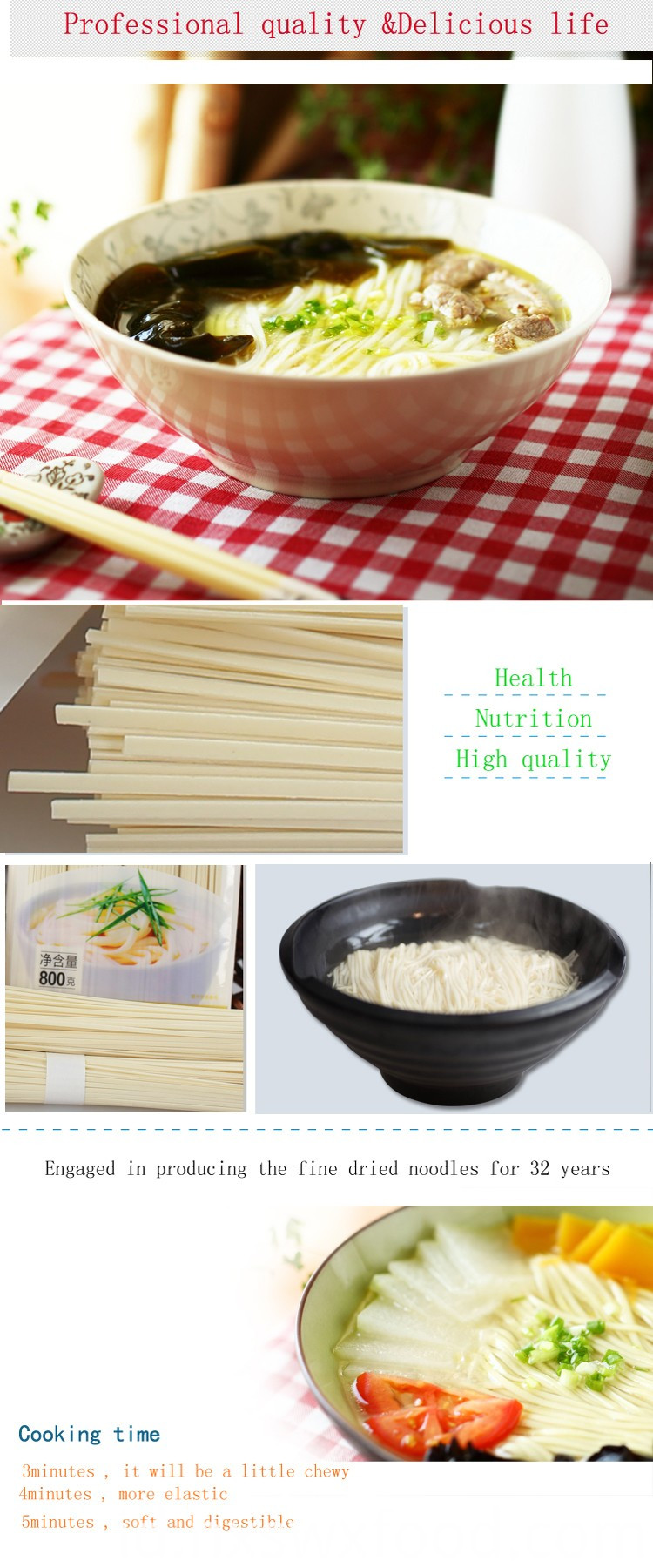 Wheat Noodles Without Added Sucrose
