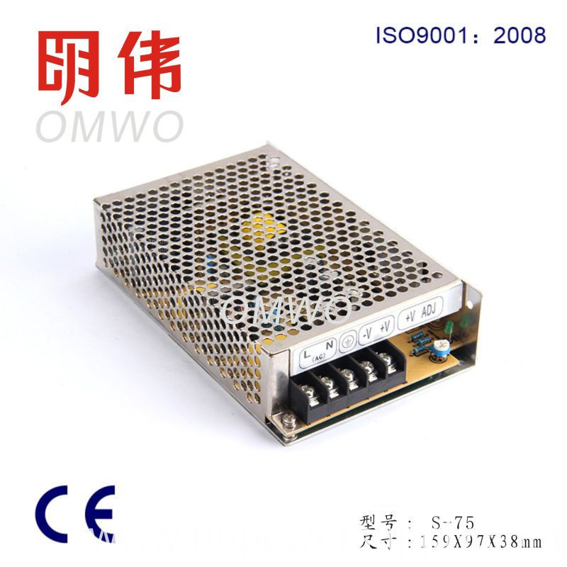 100W/5V/12/24/48V Switching Power Supply S -75 Series