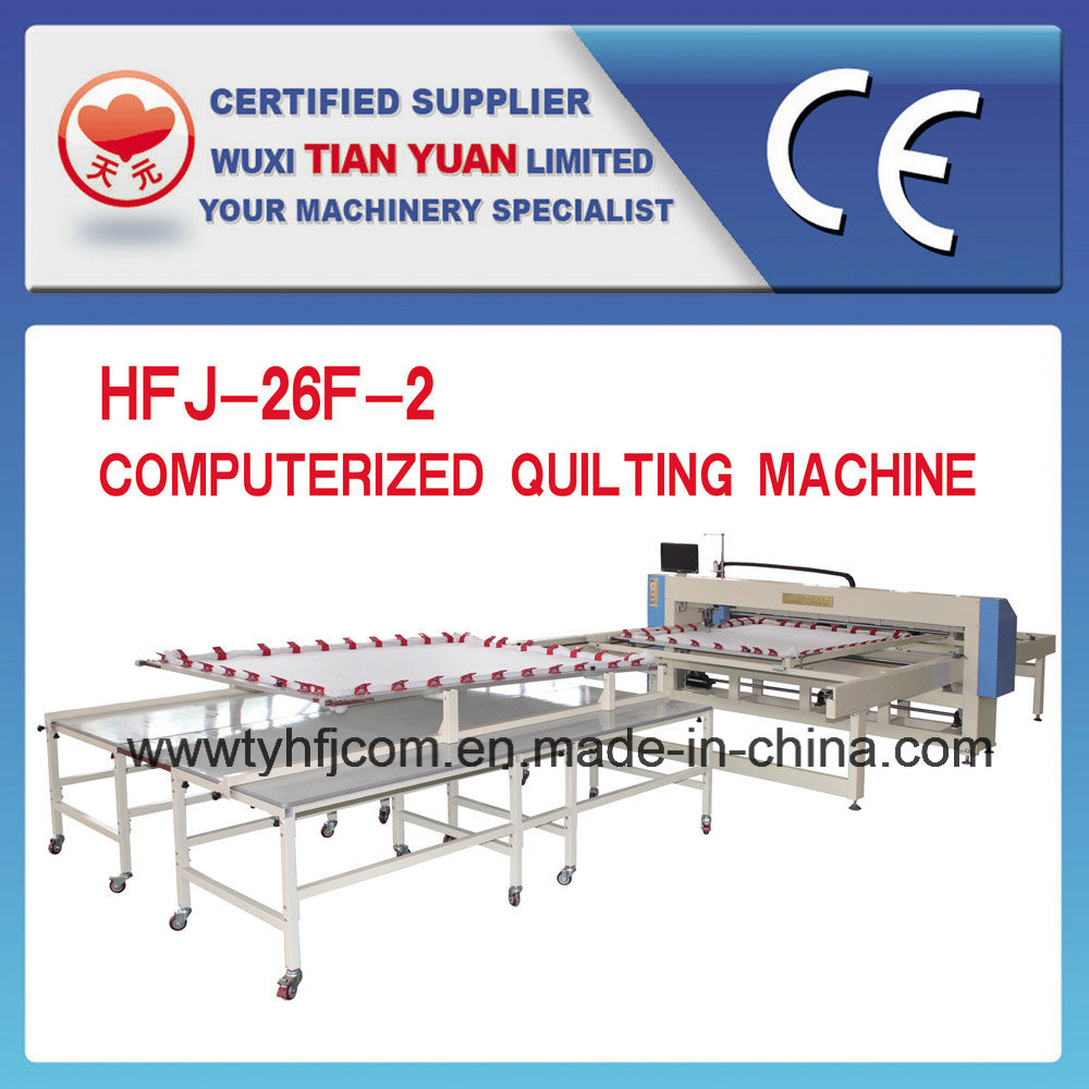 Hot Sale Single Needle Computerized Quilting Machine