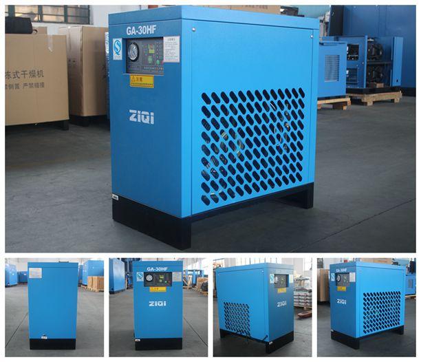 Refrigerated Compressor Air Dryer