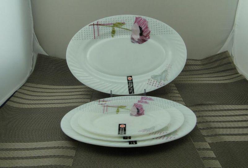 Opal Glass Oval Plate