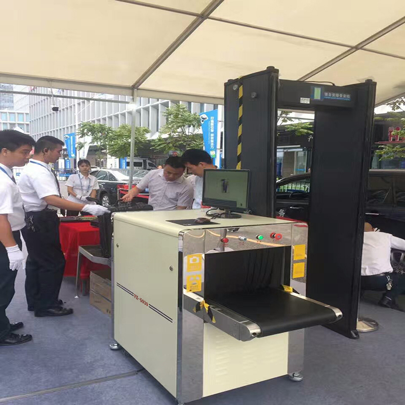 Luggage Security Detector Baggage X-ray Machine