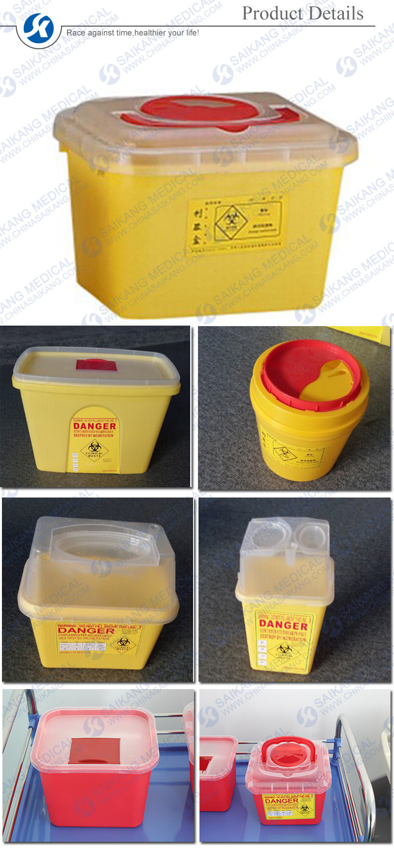 Hospital Plastic Sharps Containers