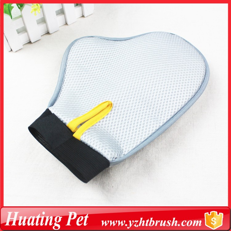 pet glove grooming mitt