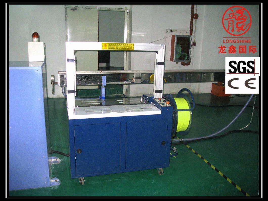 LED Strip Light Extruding Machine/5050 Strip Making Machine