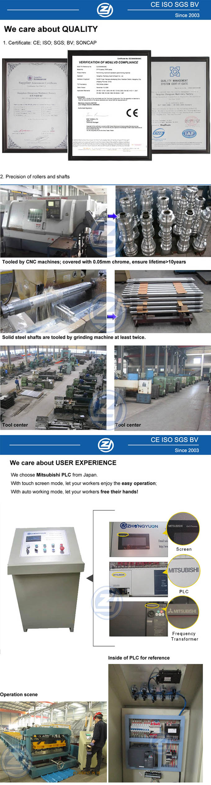 Self-Locked Roof Panel Roll Forming Machine (ZYYX41-220)