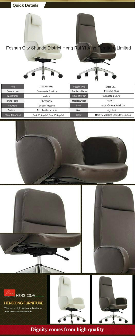 Modern High Back Leather Executive Boss Office Chair (HX-NH092)