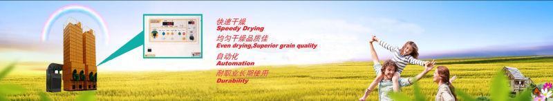 Re-Circulating Batch Corn Drying Machine