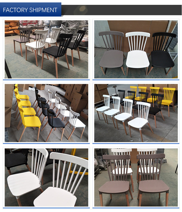 New Design Plastic Back Seat Wood Legs Dining Chair for Restaurant