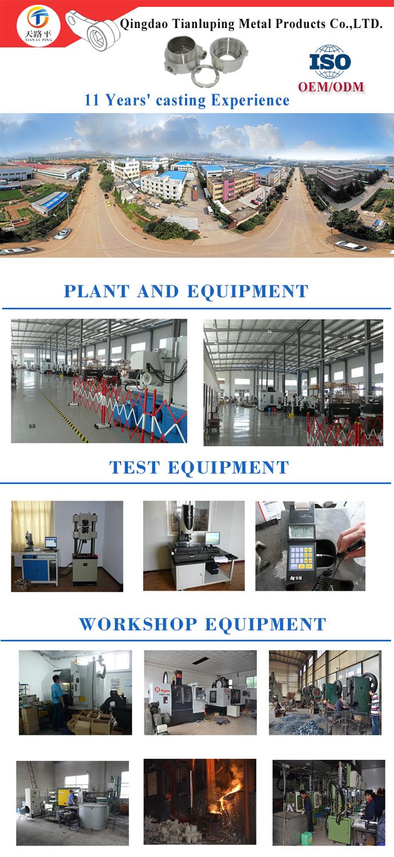 Custom Carbon Steel Lost Wax Casting Farm Machinery Part