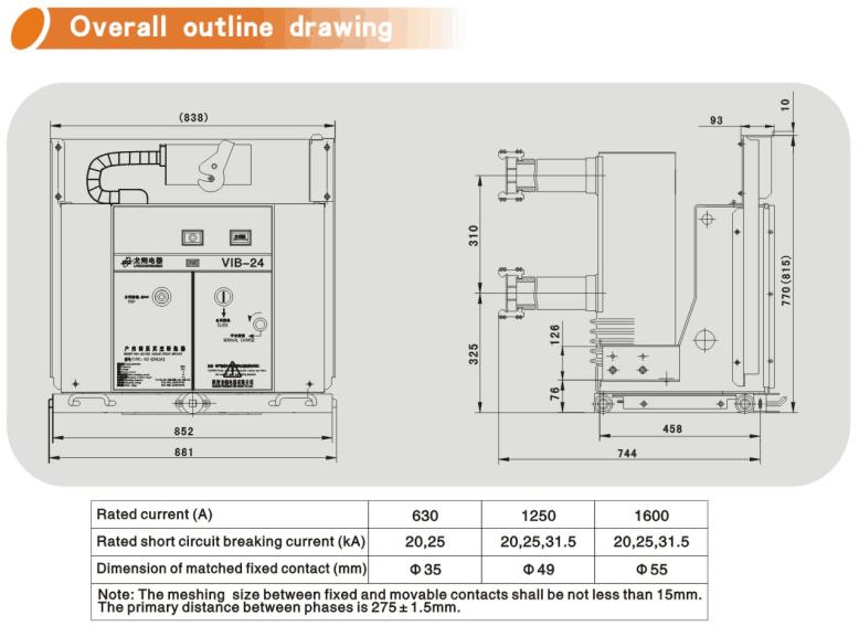Vib-24 Indoor Vacuum Circuit Breaker (common insulated cylinder)