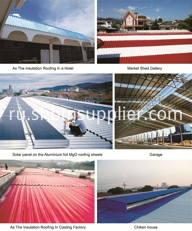Fireproof MgO Corrugated Roof Sheets