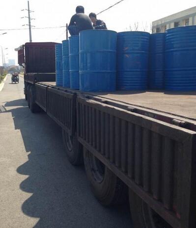 Dioctyl-Phthalate / DOP 99.5%----Environmental PVC Plasticizer