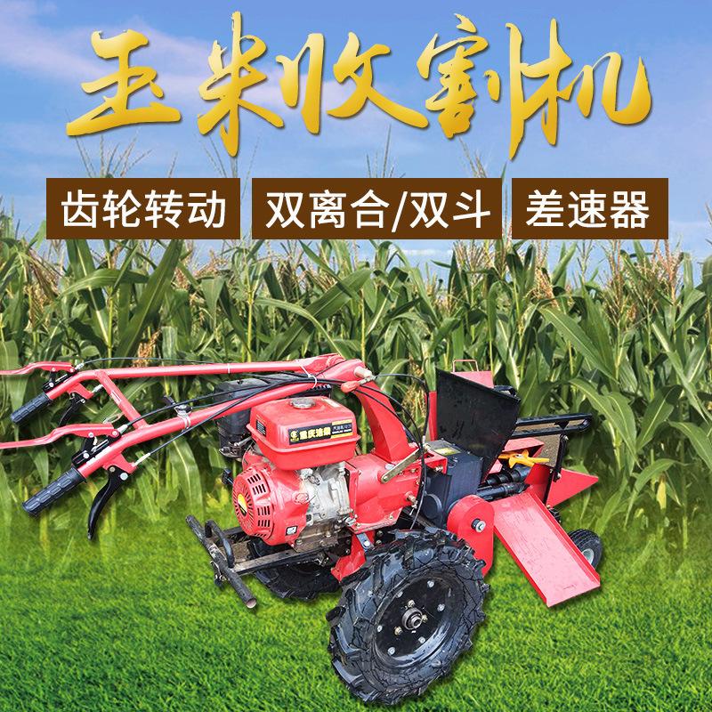 Self Walking One Row Mini Corn Harvester Combine Maize Harvester