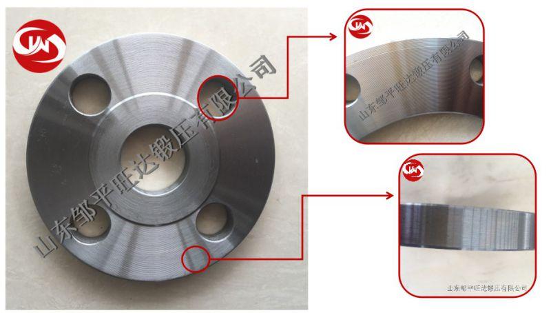 ANSI DIN Carbon Steel Forged Slip-on Pipe Flange