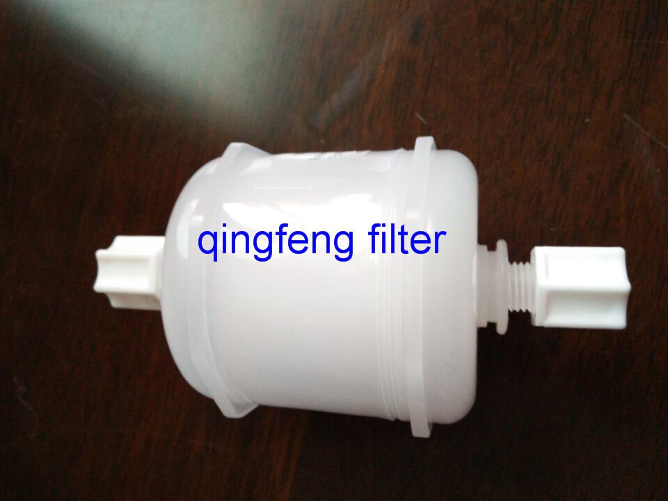 PP capsule filter