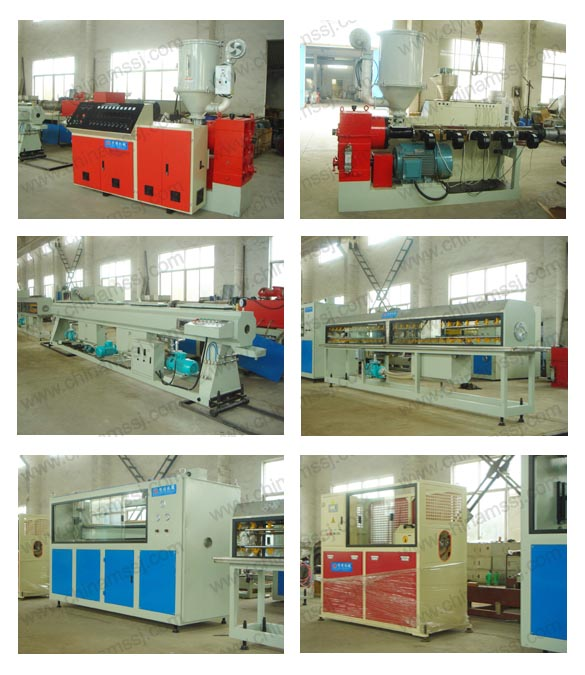 PVC Twin Pipe Making Machine (MS-PVC)
