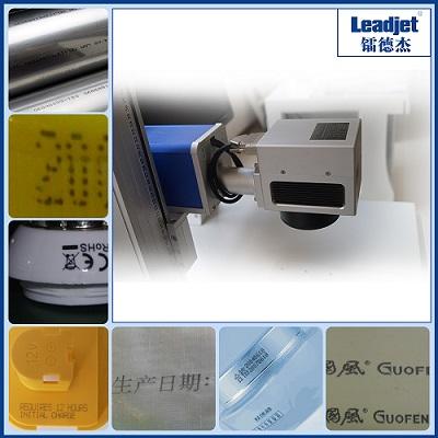 Portable CO2 Laser Marking Machine for Plastic/Pipe/Glass/Bottles