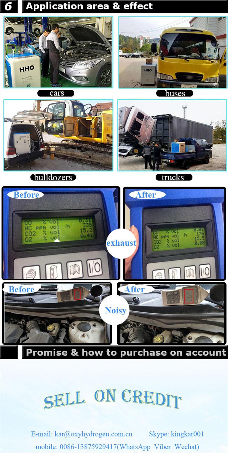 Car Carbon Deposit Cleaning Diesel Engine Cleaner