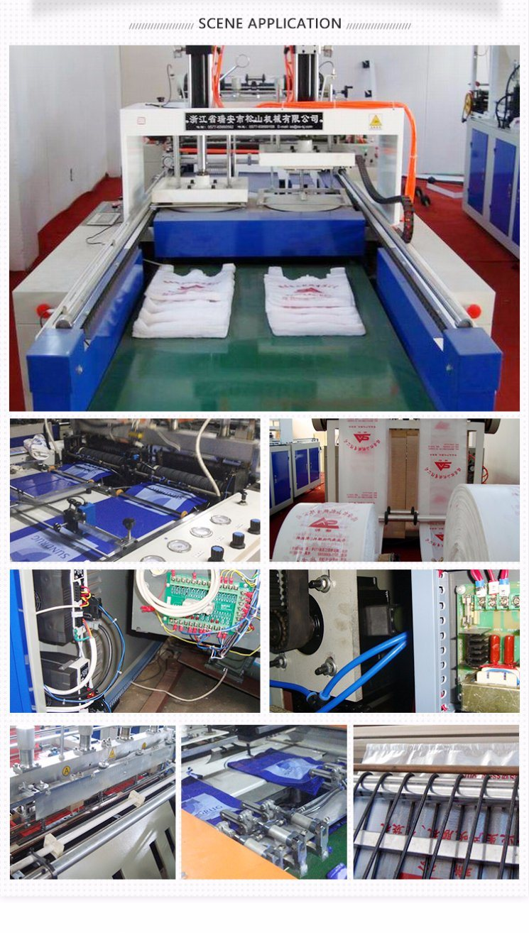 Easy Operation Customerized Automatic Hot Cutting Plastic Bag Making Machine