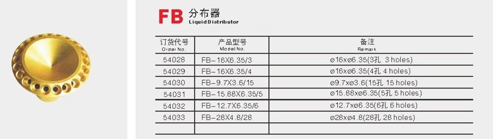 Liquid Distributor Brass Fittings / Refrigeration Fittings