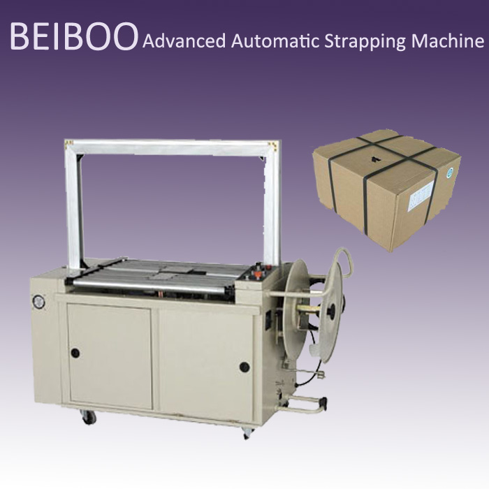 Advanced Automatic Carton Strapping Machine (RS-101)