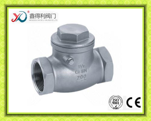China Factory 200wog Casting Swing Check Valve of BS21