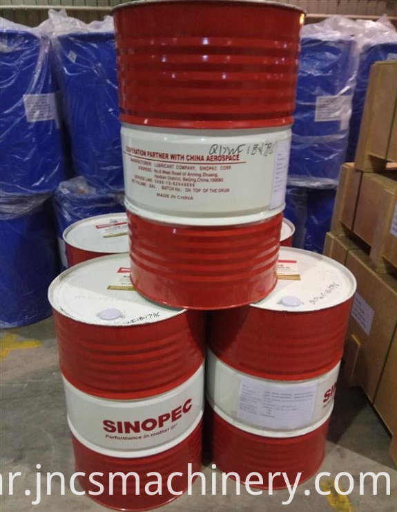 Sinopec engine oil