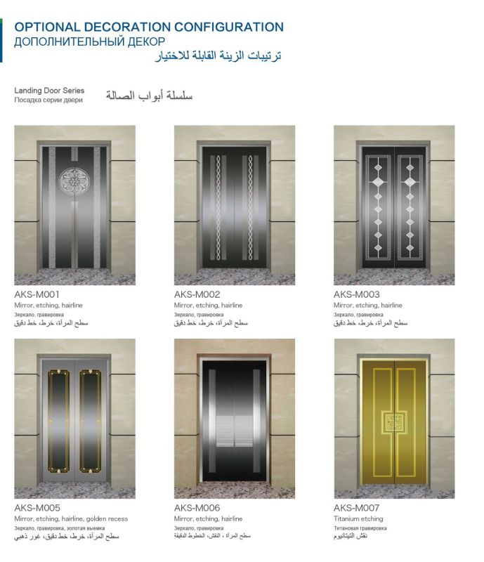 Passenger Elevator Lift High Quality